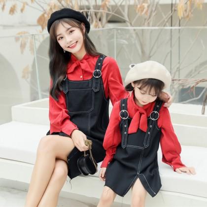 Be Happy 2-Piece Set (Black/Red)